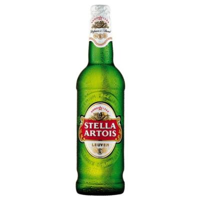 Stella Artois      5,0% 20x0,5 üveges